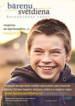barenusvetdiena_poster-a2-ru_m