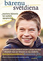 poster-lv_a2-rgb-1637-x-2314_m